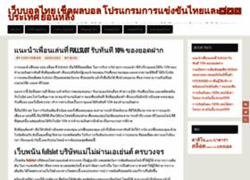 drunkfurniture.com
