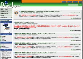 drupal.jp