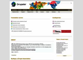 drupaler.ru