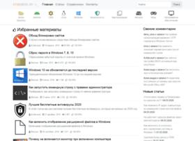 drupalguide.ru