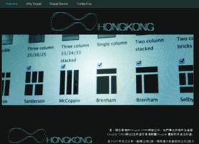 drupalhongkong.com