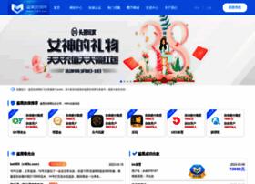 drv8.com.cn