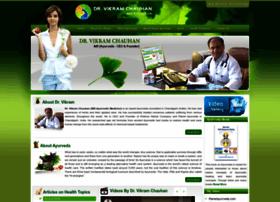 drvikram.com