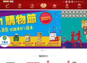 drwang1855.com.tw