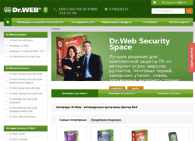 drweb-shop.ru