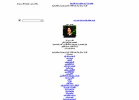 drzarinazar.blogfa.com
