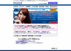 ds-blog.jp