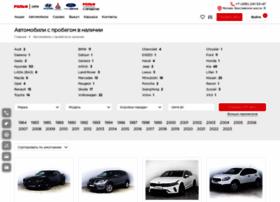 ds-citroen.ru