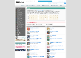 ds-collection.net