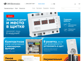 ds-electronics.com.ua