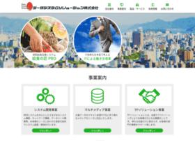 ds-solution.co.jp