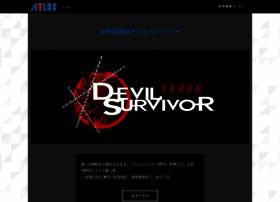 ds.atlusnet.jp