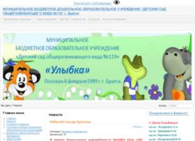 ds119.edubratsk.ru
