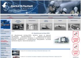 ds2000.ru