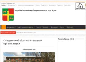 ds32dou.ru