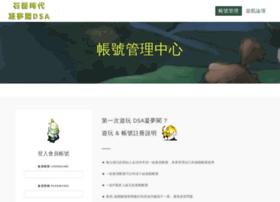 dsa.welovesa.com