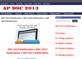 dsc2013notification.com