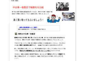 dschungelstar.com