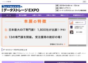 dse-expo.jp