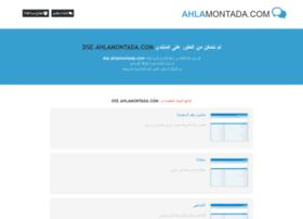 dse.ahlamontada.com