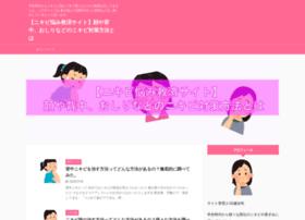 dsgamingmag.com