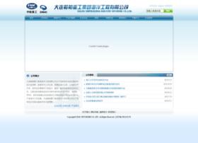 dsic-offshore.cn