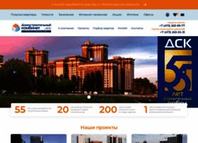 dsk.vrn.ru