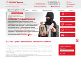 dskgras.ru