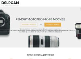 dslrcamera.ru