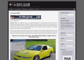 dsm-club.org