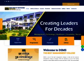 dsmsindia.org
