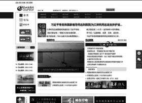 dsnews.zjol.com.cn