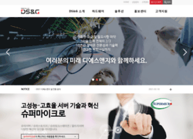 dsngsystem.co.kr