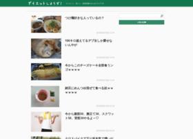 dsoku.com