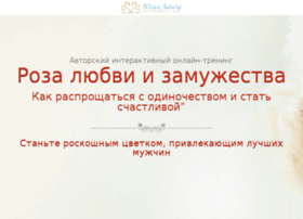 dsonline.ru
