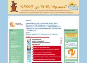 dsorlenok23.ru