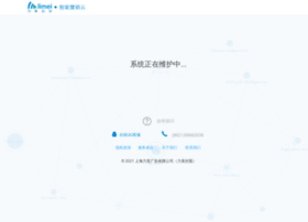 dsp.limei.com