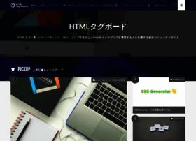dspt.net