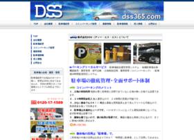 dss365.com