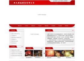 dssdj.com