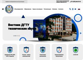 dstu.ru