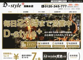 dstyle-plus.jp
