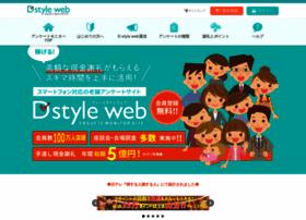 dstyleweb.com