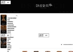 dswatch.com