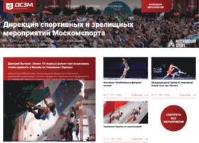 dszm.ru