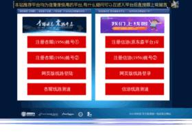 dt-xinxi.com