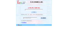 dt.id5.cn