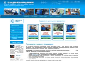 dta-stend.ru
