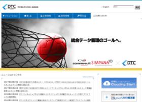 dtc.co.jp