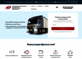 dtedv.ru